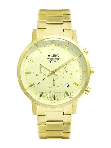 Alba AT3D20X1
