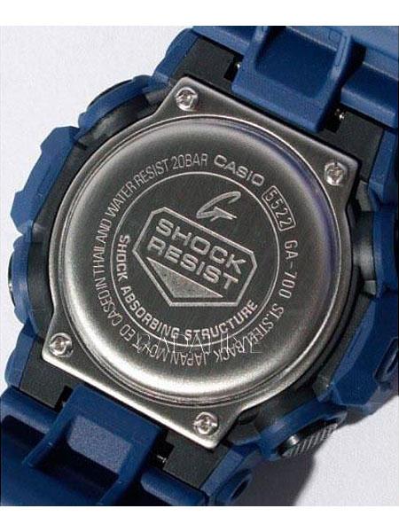 Casio G-Shock GA-700-2ADR