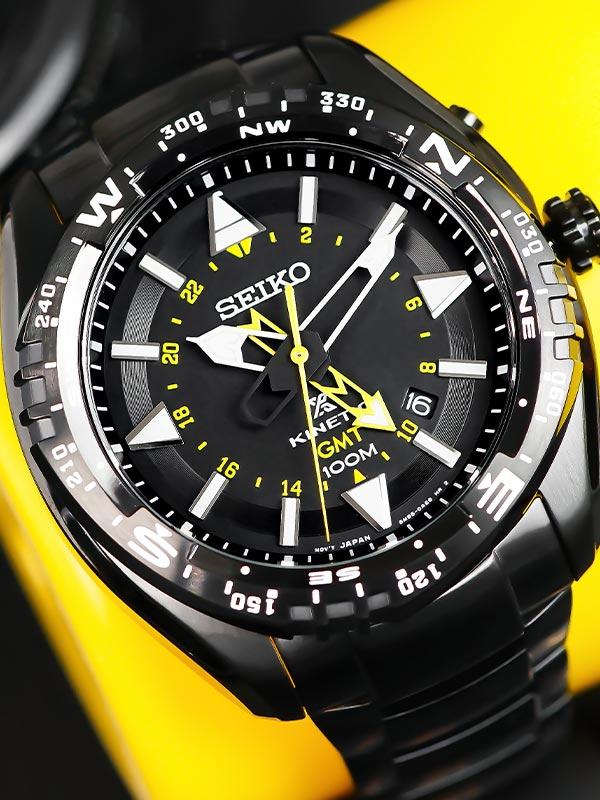 Seiko Prospex Turtle Land Kinetic GMT SUN047P1
